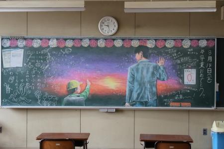 M0014_埼玉県立大宮光陵高等学校_ミラクルハッピー製法_overall