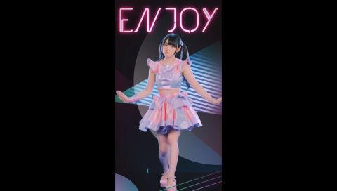 """小倉 唯「エンジョイ!」MUSIC VIDEO """"スマホ ビュー"""""""
