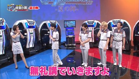 絆体感TV 機動戦士ガンダム 第07板倉小隊 特番 -夏の陣-