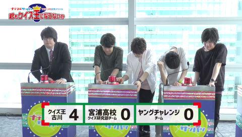 「ナナマル サンバツ」TVアニメ化記念スペシャル 君もクイズ王にならないか【第3回】