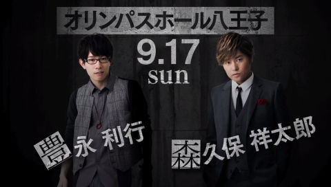 AD-LIVE 2017 ヒミツ動画 夜公演