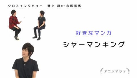 【1週間限定】アニメマシテ 2017年9月4日(月)放送分 (MC:野上 翔×永塚拓馬)