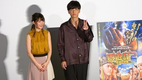 櫻井孝宏と小松未可子、声優としてお互いの印象とは?  映画『西遊記2~妖怪の逆襲~』公開記念舞台あいさつ2
