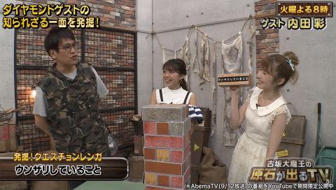 声優 内田彩と三森すずこがお互いのプライベートを明かす! 声優になるきっかけは「セーラームーン」!?  古坂大魔王の原石が出るTV#24