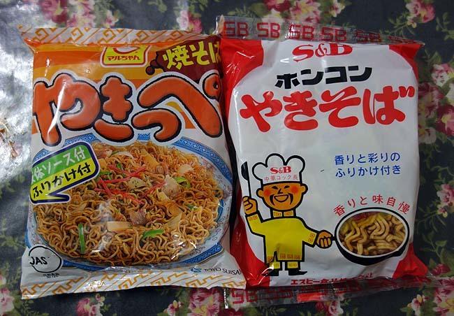 yakisoba_hoku0.jpg