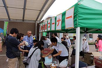 20170812_地場産品即売会産品2