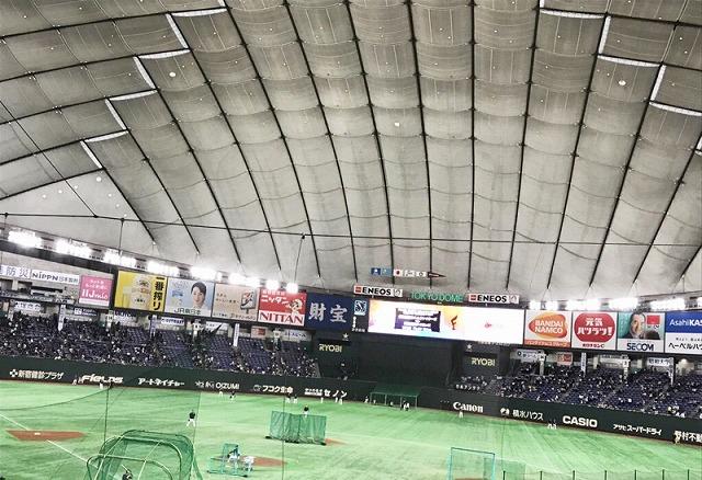 東京ドーム2
