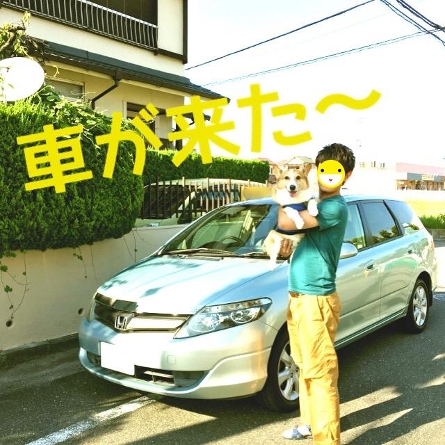 jirougou11.jpg