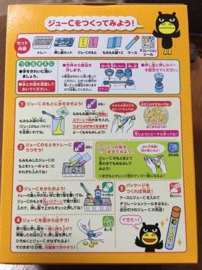 piyoko20170920-2.jpg