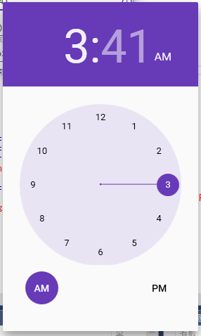 MaterialDesign TimePicker2
