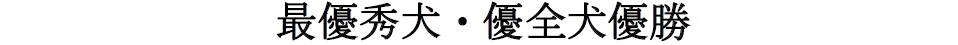 20170702中空知成績-02