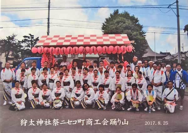 karifutoFes8.jpg
