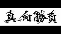 IMG_20161008_134136.jpg