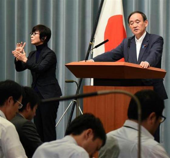東京新聞 マスゴミ 望月衣塑子 菅義偉 記者会見 社会部 政治部 恥部