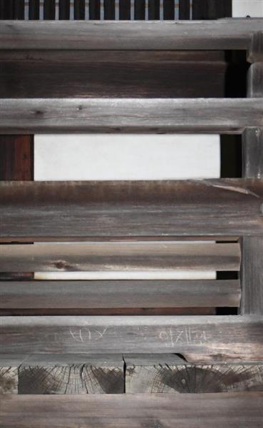 東大寺 法華堂 国宝 ハングル 落書き 韓国人 文化 史跡