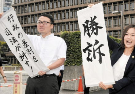 大阪地裁 朝鮮学校 無償化 在日朝鮮人 西田隆裕 北朝鮮 ミサイル 核 差別利権