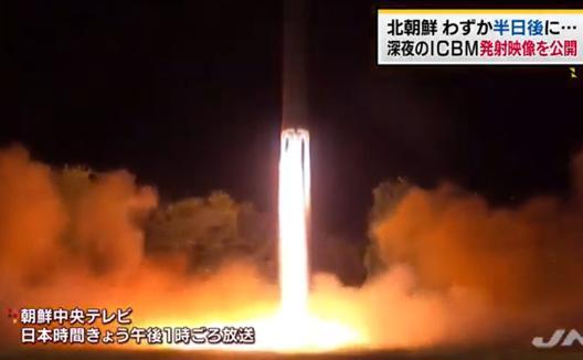 朝日新聞 北朝鮮 ICBM ミサイル 稲田朋美 岸田文雄 防衛相 難癖