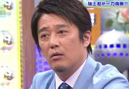 坂上忍 麻生太郎 バイキング マスゴミ メディア不信 捏造 歪曲 報道しない自由