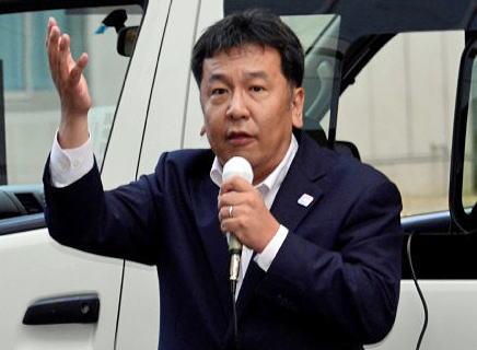 枝野幸男 民主主義 数 民進党 パヨク 憲法改正