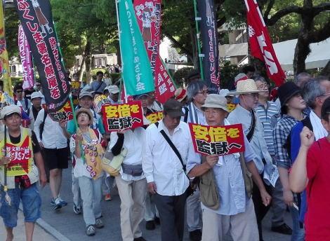 パヨク 中核派 妨害 広島 原爆 式典 老人