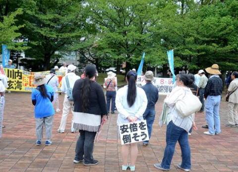 パヨク 中核派 妨害 長崎 広島 原爆 式典 老人