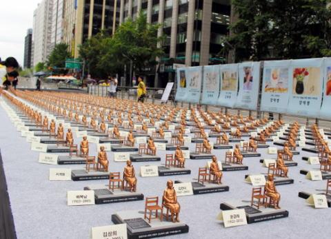 慰安婦像 朝日新聞 国技像 最終的且つ不可逆的な解決 世界慰安婦の日 斜め上 強請 集り 国技 追軍売春婦