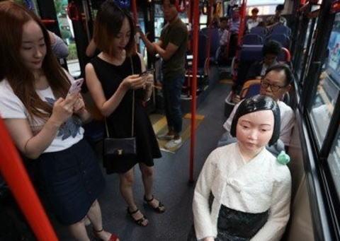 慰安婦像 韓国 追軍売春婦 ウリジナル コリエイト 親日罪