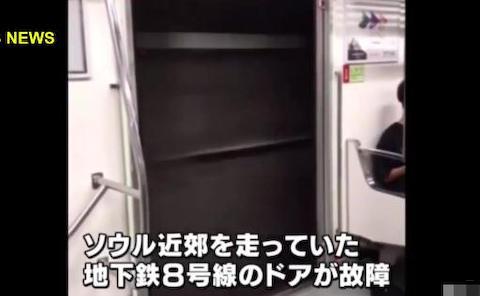 ひるおび 八代英輝 恵俊彰 TBS 地下鉄 8号線 韓国 ドア