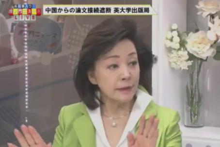 櫻井よしこ NHK 公共放送 受信料 両論併記 放送法 偏向報道