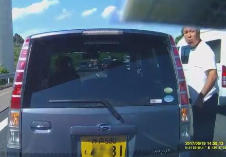 高速道路 ドラレコ クラクション 割り込み 煽り 軽自動車