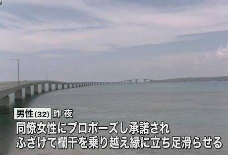 伊良部大橋 プロポーズ フラグ 宮古島 沖縄