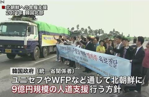 文在寅 韓国 人道支援 国連安保理 北朝鮮 傀儡 金正恩 ミサイル 核