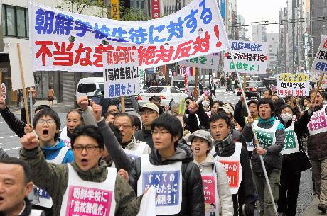 朝日新聞 社説 東京地裁 朝鮮学校 無償化 在日朝鮮人 北朝鮮 ミサイル 核 差別利権