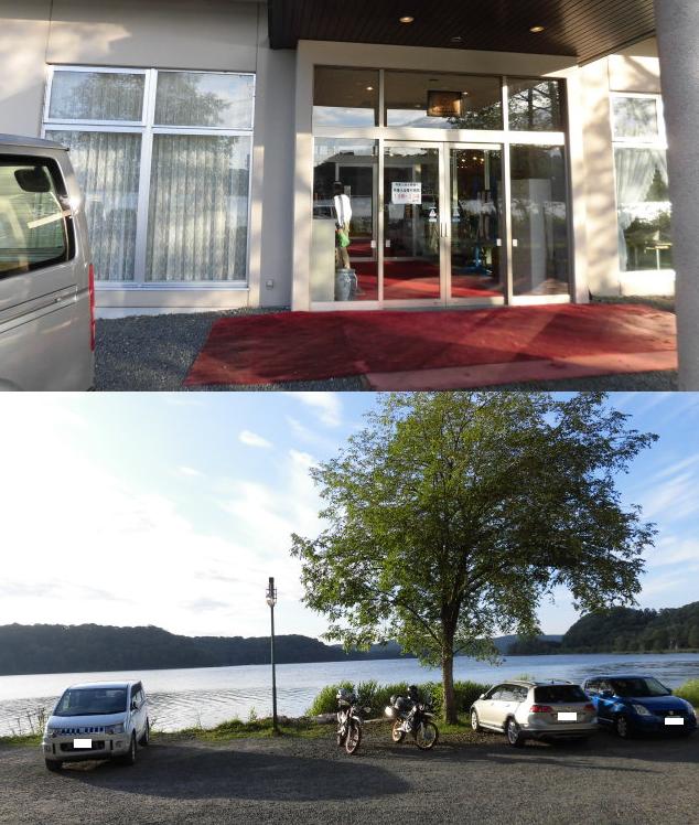 19ホテル温泉