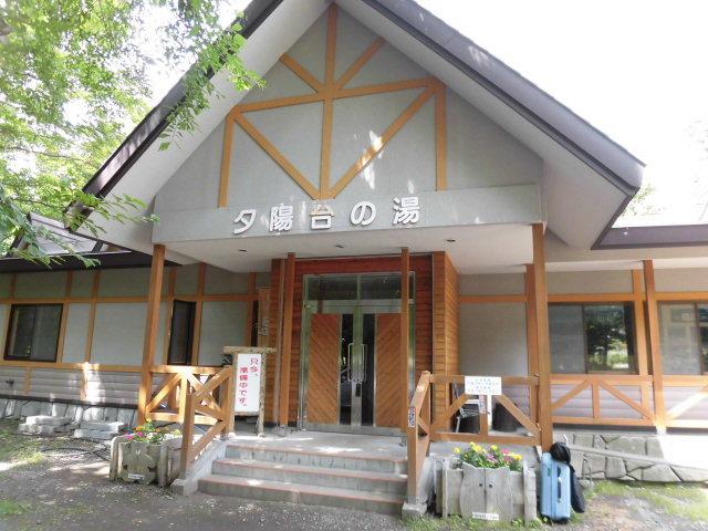 ウトロ温泉2