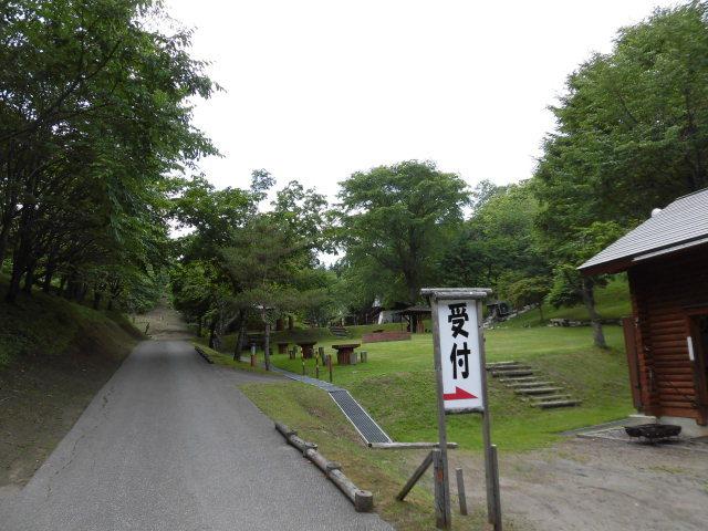 村キャンプ