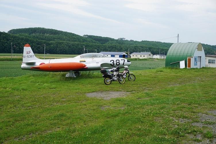美幌飛行場3