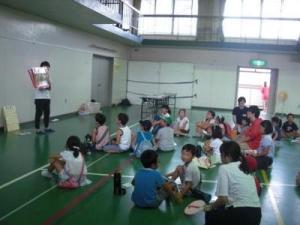 移動児童館(米野小)01