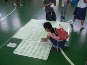 移動児童館(米野小)05