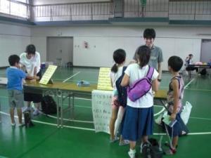 移動児童館(米野小)11