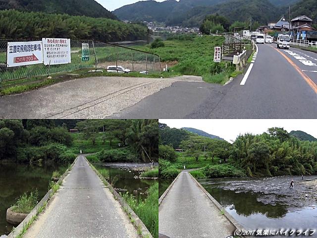 170802kizugawa