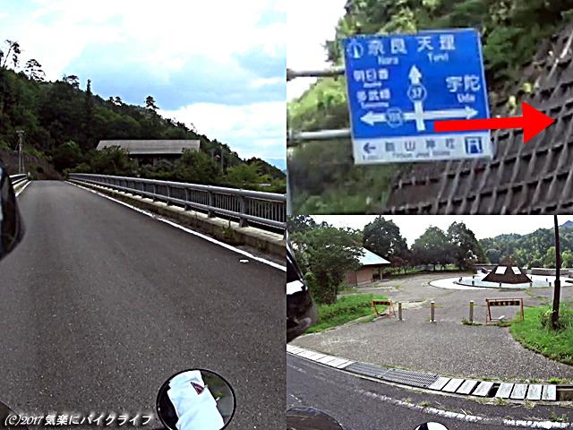 170823miyanooku