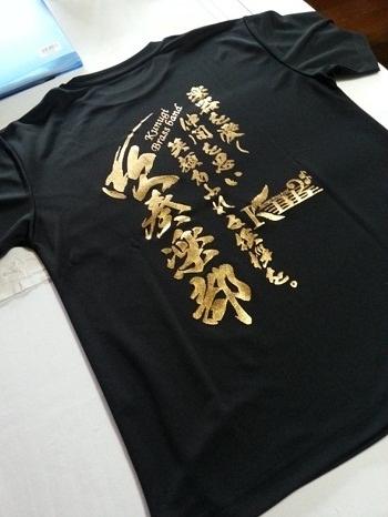 Tシャツ オリジナル2