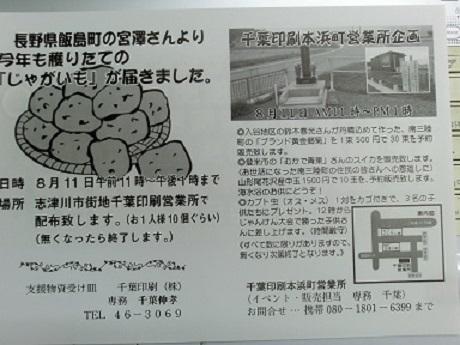 CIMG6069.jpg