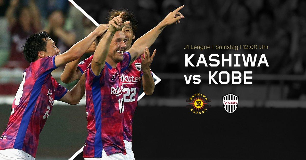 Hält Poldi seinen 2-Tore-pro-Spiel Schnitt Kashiwa - Kobe live auf #DAZN