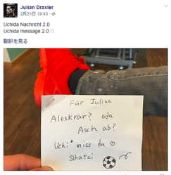 uchida note to Julian Draxler