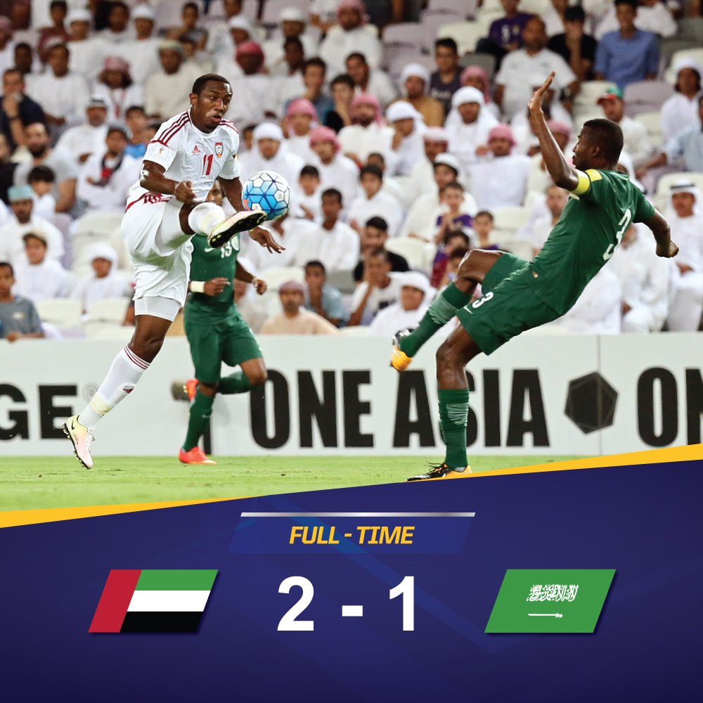 United Arab Emirates 2 - 1 Saudi Arabia 2017