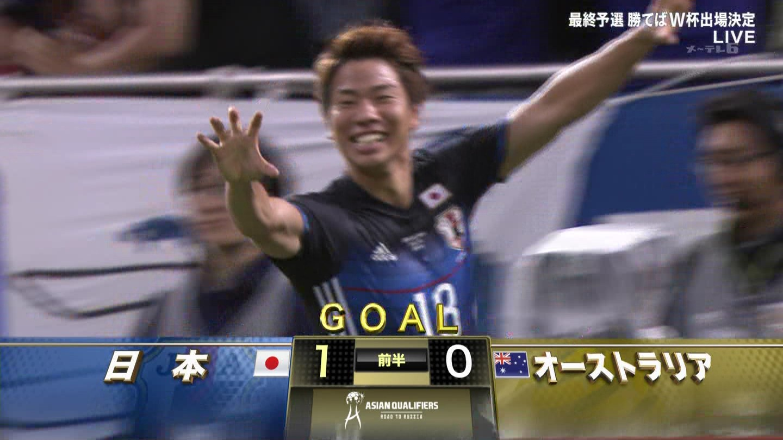 asano goal Japan vs Australia 2017
