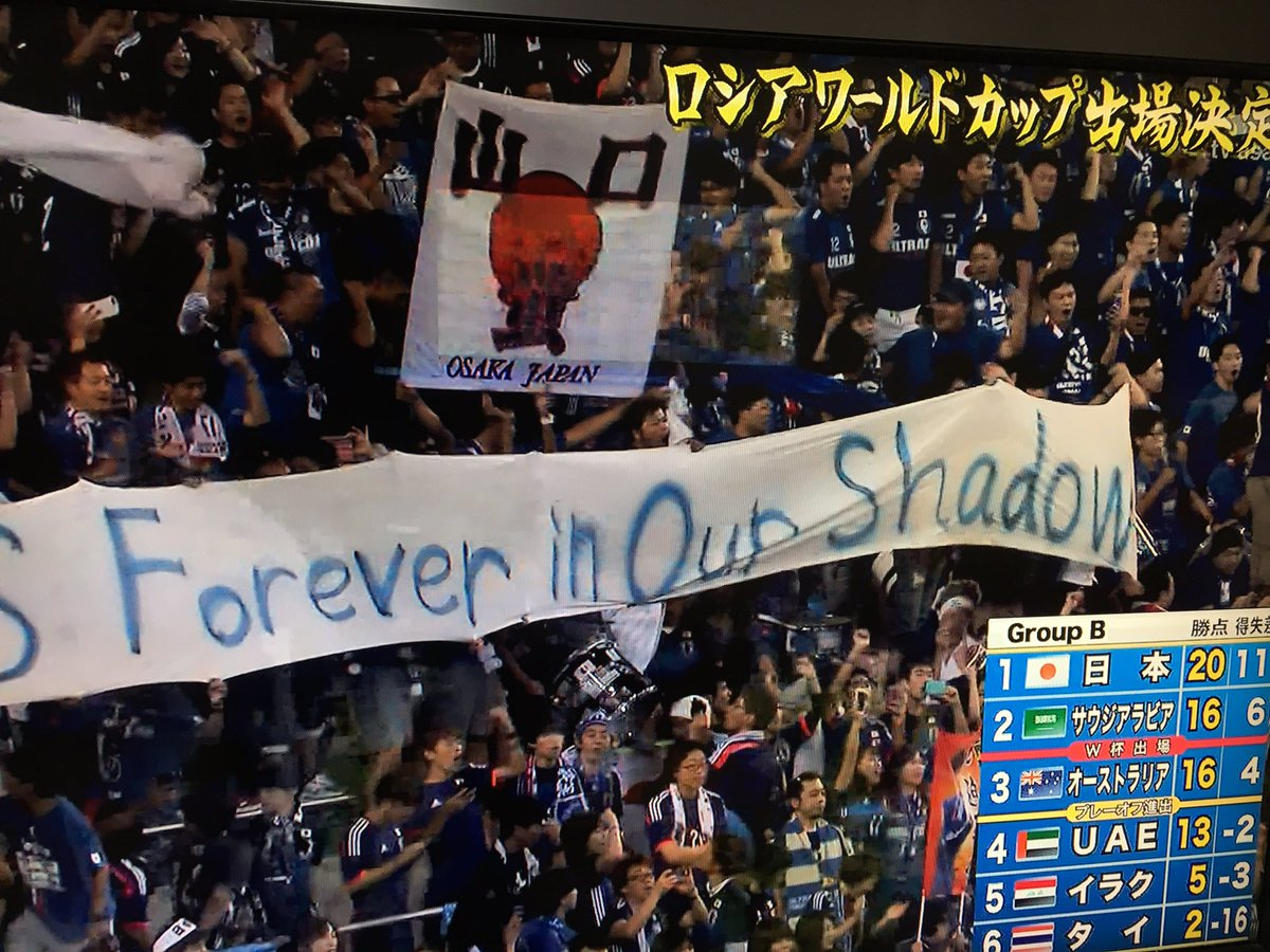 AUS forever in our shadow