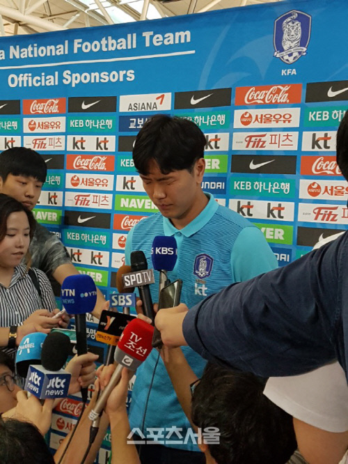 South Korean football captain blames fans over draw